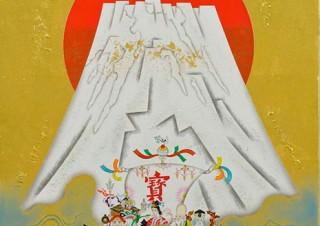 独自の解釈での吉祥図をモチーフにした作品も発表される谷川泰宏氏の個展「-創造のまなざし-」
