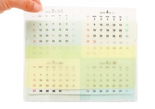 """吉田印刷所、月日の流れを半透明のグラシン紙で表現した""""だんだんクリアに見える""""卓上カレンダーを発売"""