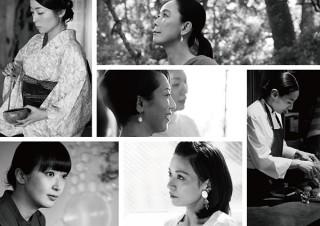生き生きと輝く女性の美しい横顔にフォーカスした写真展「クレ・ド・ポー ボーテ 6人の女性たち」