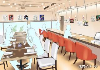 中村佑介氏のイラスト原画を鑑賞しながらくつろげるギャラリーカフェが期間限定でオープン