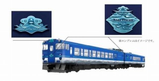 JR西、車内に石州瓦のテーブルなど山陰の工芸品をちりばめた観光列車「あめつち」発表