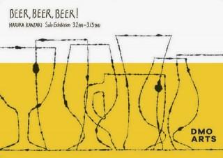神崎遥氏によるビールがモチーフのイラストを鑑賞できる「BEER,BEER,BEER!」