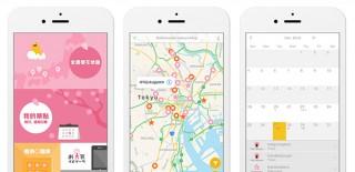 日本気象株式会社、お花見のベストスポットを探し出すスマホアプリ「桜のきもち」を公開