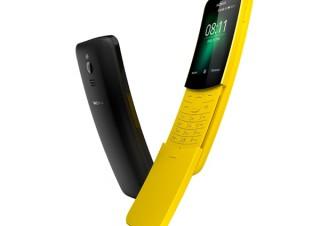 映画「マトリックス」で有名になったバナナフォン「Nokia 8110」が復活! 日本でも予約購入が可能に