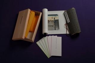 ボストン美術館の全面協力でトッパン・フォームズが保永堂版「東海道五十三次絵巻」を発売