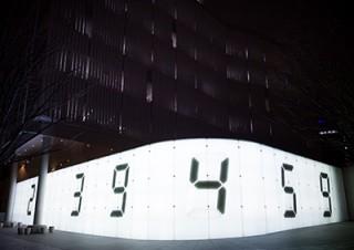 """東日本大震災が発生した3.11に合わせて""""生と死""""がテーマのパブリックアートを再点灯するイベントが開催"""