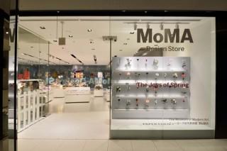 MoMA Design Storeが紙の花ブランド「PAPER EDEN」のポップアップイベントを開催中