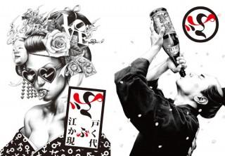 "KAPUKIから、革新的な""和""の表現をフィーチャーする新・和文化雑誌「ぶ ―江戸かぶく現代―」創刊"