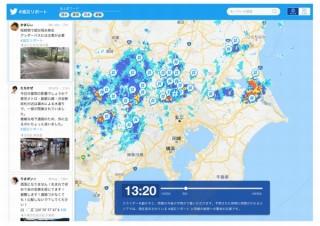 ウェザーニューズとTwitter、自然災害被害の軽減を目指す「#減災リポート」で協力