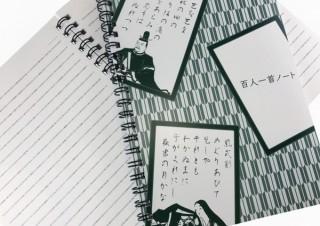 ノートの罫線に雑学がみっちり!キングジムの新商品「雑学罫線ノート」