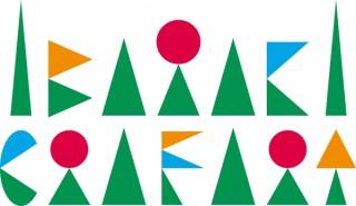 茨城県の伝統工芸品展「茨城クラフアート」が東京都内のスパイラルガーデンで開催