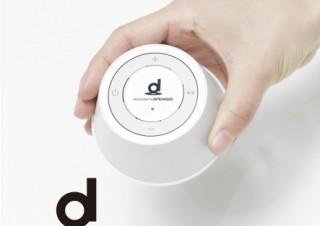 BoCo、置いた物をスピーカーに変える骨伝導デバイス「docodemoSPEAKER」を発売