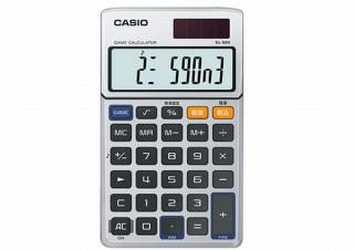 電卓の数字表示でシューティングゲームができる懐かしの「ゲーム電卓」が復活。カシオから