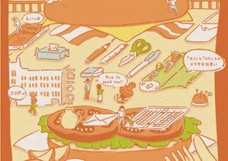 生活を彩る紙と文具をテーマに作り手と買い手をつなげる販売イベント「文具と紙と暮らし市」