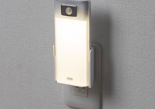 サンワサプライ、停電時には懐中電灯になる! 人感センサー付きLEDライト「800-LED018」を発売
