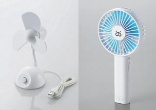 エレコム、2018シーズン用のUSB扇風機4モデルを発表