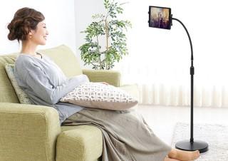 サンワサプライ、タブレットを好みの高さ&方向に設置できる床置きスタンドを発売
