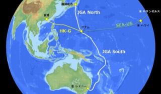 2019年末に日本のネットが速くなる!NECが光海底ケーブル9500km敷設開始、Googleもサポート