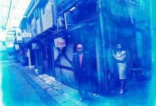 荒木経惟氏の実験精神と映像手法を紹介する展覧会「アラキネマ―青ノ時代、去年ノ夏」