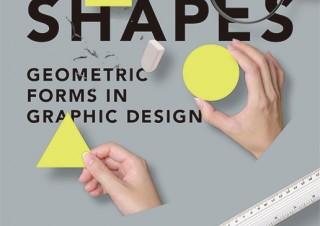 革新的デザイナー達が贈る、図形アレンジの可能性「SHAPES -シンプルなカタチから広がるデザイン-」