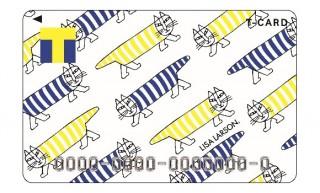 ツタヤTカードに「リサ・ラーソン」デザインが登場。有料サービス利用登録者限定