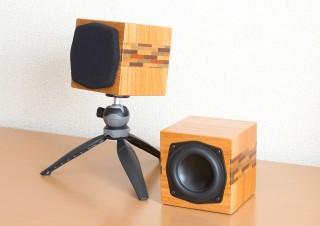 Soundfort×高井工芸、寄木細工をあしらったプレミアム感漂うキューブ型スピーカー「SP-H200 Limited」