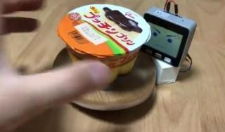冷蔵庫のプリンを食べる犯人に警告を発して反省までさせるデバイス「プリン・ア・ラート2」