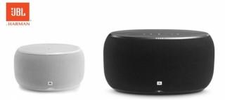 JBL、Googleアシスタント搭載のスマートスピーカー2製品を発売
