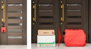 Yper、不在でも宅配物を受け取れるアプリ連動型置き配バッグ「OKIPPA」の先行予約販売を開始