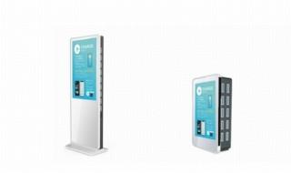 必要な時ほど手元にないスマホ充電器、シェアリングサービス「ChargeSPOT」が解決へ - MdN Design Interactive
