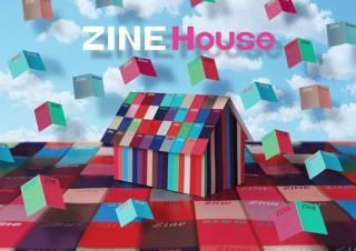 約30名の多彩なアーティストやクリエイターがオリジナルの小冊子を披露する企画展「ZINE House」