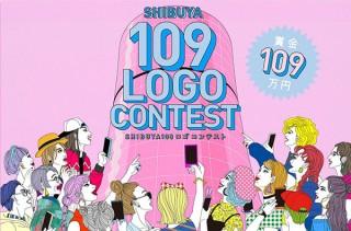 2019年に40周年を迎える「SHIBUYA109」が新たなロゴマークの一般公募を実施
