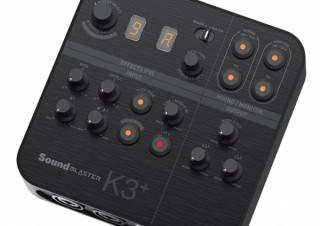 クリエイティブメディア、USB接続のストリーミング/レコーディングミキサーを発売