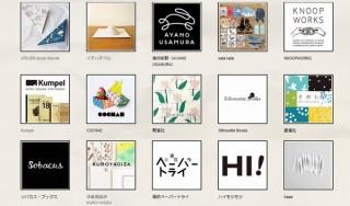 紙マニア歓喜のあらゆる紙とデザインが集まる「紙博」、90以上の紙プロによる競演