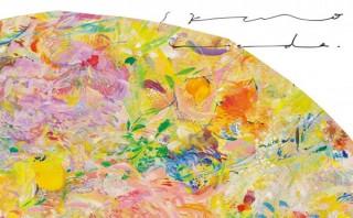 音楽から受けたインスピレーションを色彩で表現する美術作家の植田志保氏の個展「メドレー」