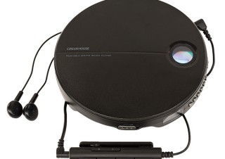 グリーンハウス、FMラジオ付きのシンプルなポータブルCDプレーヤーを発売