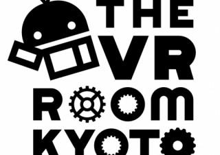 カフェとVRを融合させた新施設「THE VR ROOM KYOTO」がオープン