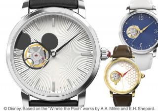 機械式腕時計にディズニーキャラをアレンジできる! カスタムオーダーサービスが登場。ケイ・ウノより