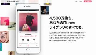 Appleのクック氏がアップルミュージック5千万人突破を発表、トランプ大統領の政策にも言及