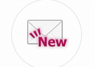 エキサイトメール、長期的な提供継続は困難なため9月18日で終了