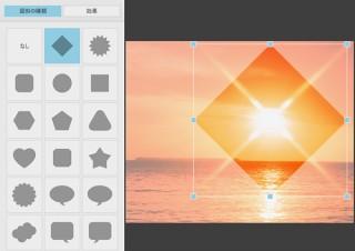 ソースネクスト、レタッチやロゴ作成の機能を強化した画像編集ソフト「Paintgraphic 4 Pro」を発売