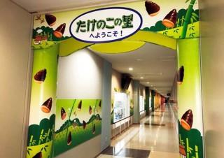 たけのこの里の見学ラインもオープンした明治の工場見学施設「なるほどファクトリー大阪」