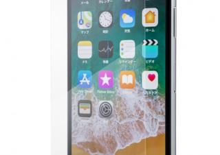 GRAMAS、透過率91%スーパークリアタイプのiPhone X用保護ガラスを発売