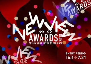 ファッション / カルチャー / アートのVRコンテンツを募る「NEWVIEW AWARDS 2018」