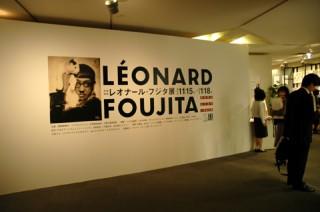「没後40年 レオナール・フジタ展」が開催中