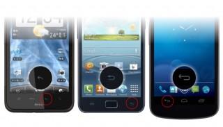 第1回 iPhoneアプリとAndroidアプリのデザインの違い(前編)