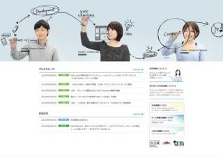 こんなオフィスで働きたい! 第14回 NHN Japan株式会社(NHN Japan Corp.) 前編