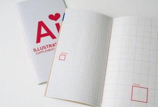 定規を理解して、パターンを思い通りにコントロール - Illustrator ABC
