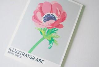 複数アートボード機能が可能にする複数ページのPDF入稿 - Illustrator ABC