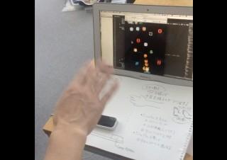 第5回 GUIからNUIへ――手を振るだけのUIデザイン - 秋葉秀樹の人に伝えるデザイン